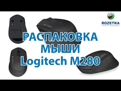 Мышь Logitech M280 Wireless Black (910-004287)