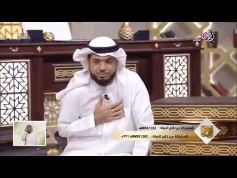 عندما تتزوج بزوجة ثانية .. الشيخ وسيم يوسف