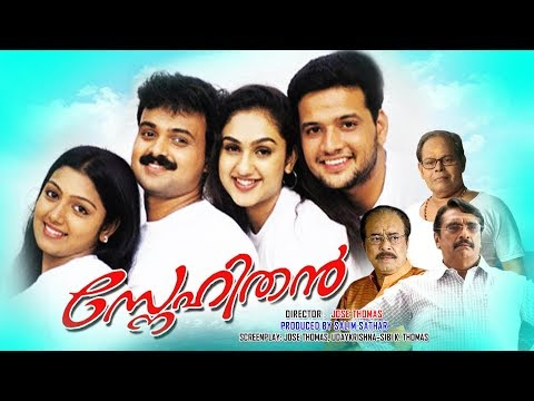 Malayalam Movies | Latest Malayalam Full...