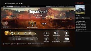 World of Tank .Т-10 стал поинтересней после мадорнизацией.