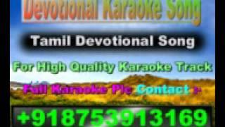 Karpoora Nayagiye Kanakavalli Karaoke L, R, Eswari