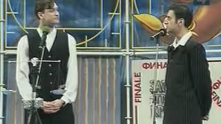 Пророчество Мартиросяна. 1997г. КВН. Высшая лига. Финал. Зеленский стоит за кулисами