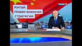 Китай готовится к третьей мировой войне, Последние  Новости Мира Сегодня