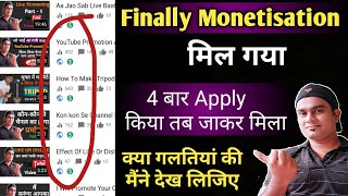 Finally My Youtube Channel Got Monetized | Youtube channel Mon…