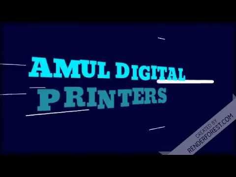 AMUL DIGITAL