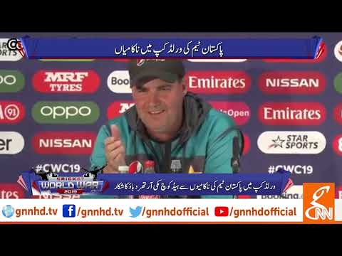 Pak Cricket Team Mickey Arthur accepts thinking about suicide after Pakistan's loss