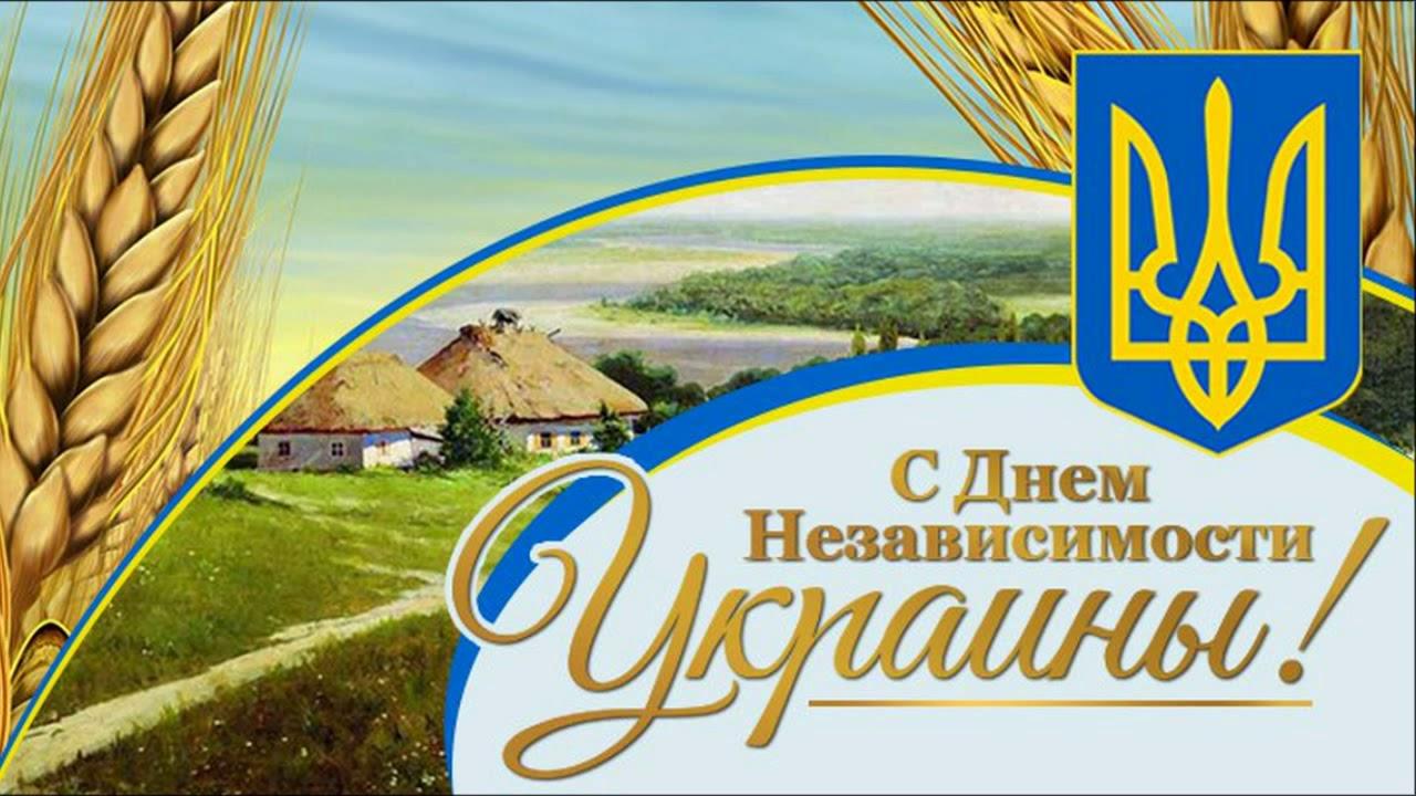 Открытки ко 25 независимости украины