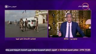 مساء dmc - جماعات مسلحة سيطرت على مجمع بعد قتال في طرابلس ووفاة فتاة في تلك الأحداث