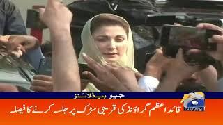 Geo Headlines -  06 PM - 07 July 2019