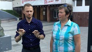 Дополнительная информация о лекции Аркадия Белозовского в Москве