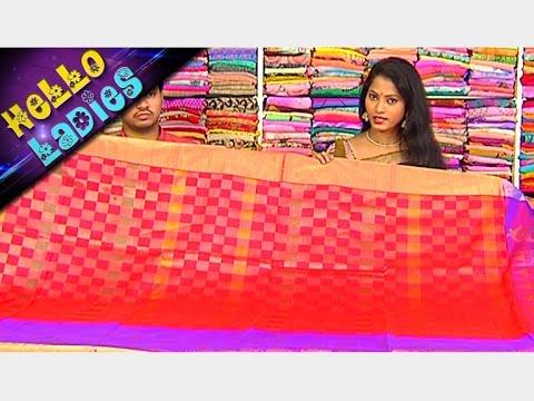 Latest Collections of Kora, Banaras Pattu and Fabric Digital Printing Sarees || Hello Ladies