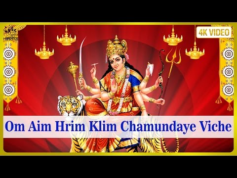 🔴 Om Aim Hrim Klim Chamundaye Viche Mantra 108 Times | Very Powerful Durga Mantra Chanting