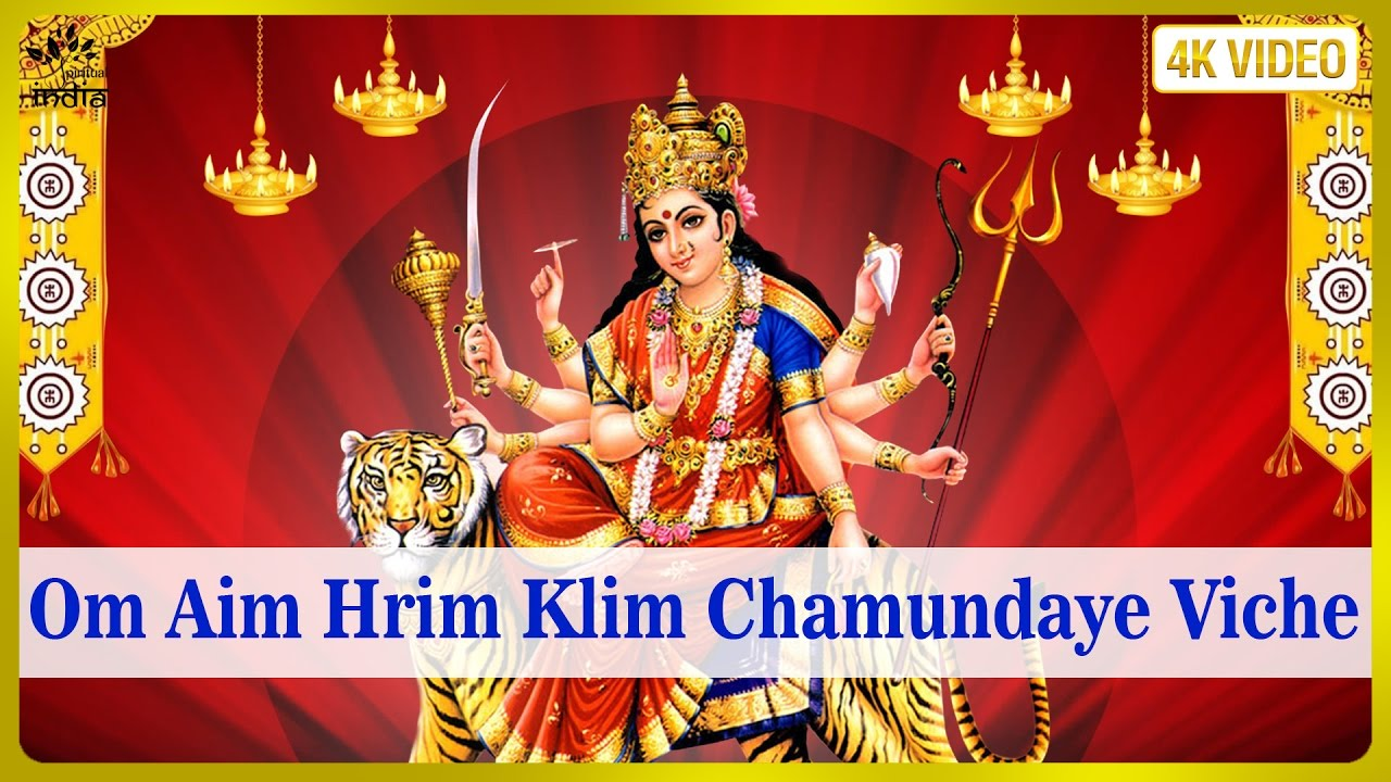 🔴 om aim hrim klim chamundaye viche with lyrics   durga mantra.