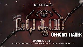 Eradane Adhyaya Official Teaser | Kannada New Movie 2018 | Shankar M B, Mithun N Shenoy