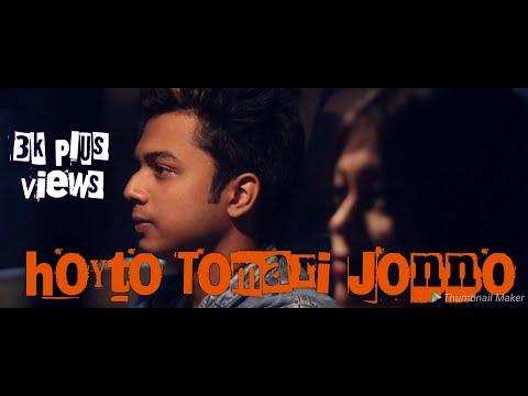HOYTO TOMARI JONNO full bengali telefilm 2018| Rudra | Sreerupa | Sudip Banerjee | full HD