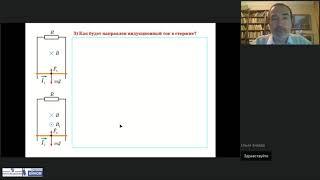Цикл вебинаров Готовим к ЕГЭ учим решать задачи Лекция 6  Обучение решению задач по электродинам