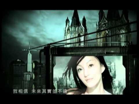 張韶涵-歐若拉-官方完整版MV