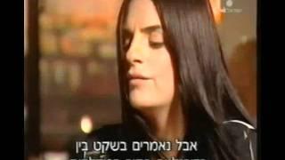 בעקבות הגביע האבוד פרק 1 - תכנית על הכדורגל הישראלי
