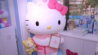 AIK Hello Kitty Health Centre Hello Kitty 診所