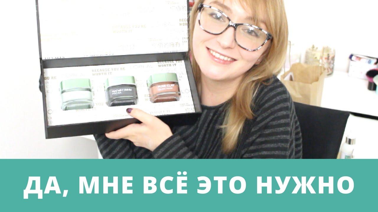 Предлагаем купить гидрофильное масло в интернет магазине ❤ lunifera по доступным ценам ✓, доставка во все регионы россии. ☎ 8 (800) 500-17-96.