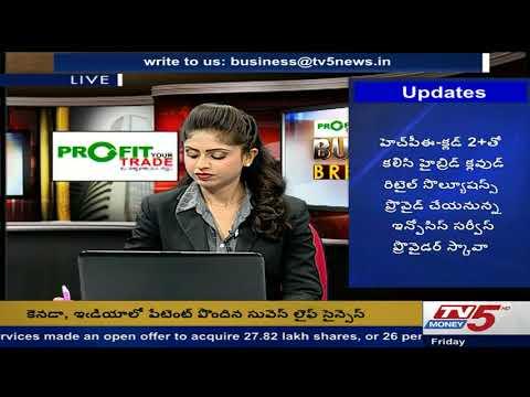 22nd December 2017 TV5 Money Business Breakfast