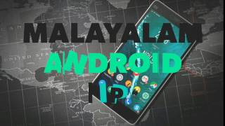 MALAYALAM ANDROID TIPS MY CHANNEL LOGO PLEASE MY CHANNEL SUBSCRIBE