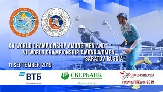1 day. XV World Championship among men and VI World Championship among women.