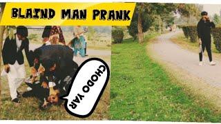 blind man prank with strangers fsd crazy tv prank in Faisalabad