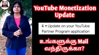 Youtube partner program application update in tamil / YouTube update 2020 /YouTube tips tamil