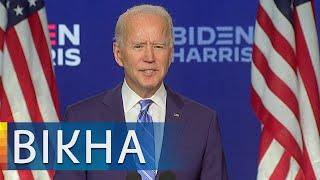 Президентские выборы в США: последние новости | Выборы в Америке 2020: новости | Вікна-Новини