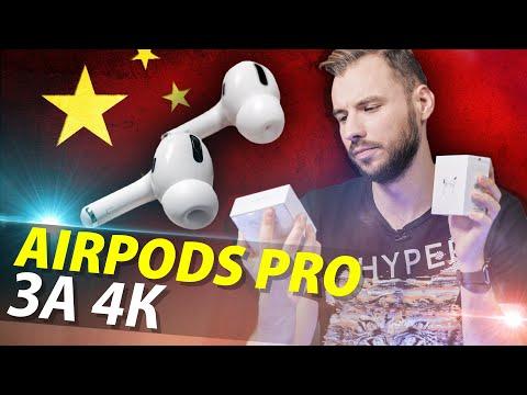 Китайские AirPods Pro за 4000 рублей - как отличить подделку?