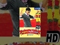 Telugu Full Movies