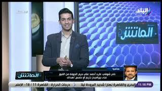 الماتش - الجونة: «طلبنا من الأهلى مشاركة لاعبي الفريق المعارين أمام الأحمر»