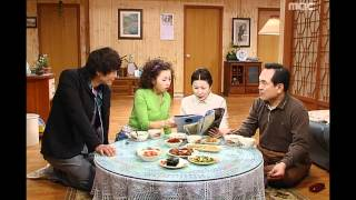 Video Be Strong Geum-Soon, 33회, EP33, #04 download MP3, 3GP, MP4, WEBM, AVI, FLV Desember 2017