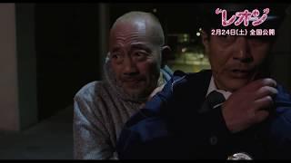 『レオン』/2月24日(土)公開 公式サイト:http://reon-movie.com/ ファ...