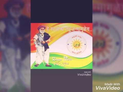 Anna bhau new songs dj somnath