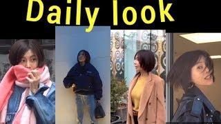 황신혜의 cine style : 일주일간의 데일리룩들 DAILY LOOKS