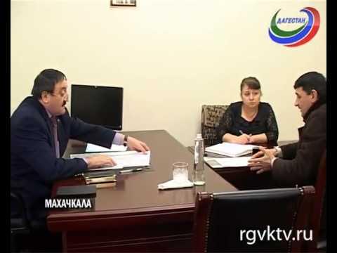 В Общественной приемной граждан выслушал руководитель Курбан Кубасаев