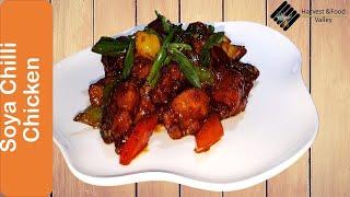 Fresh Soya Chilli chicken  chinese recipe | Chilli Chicken