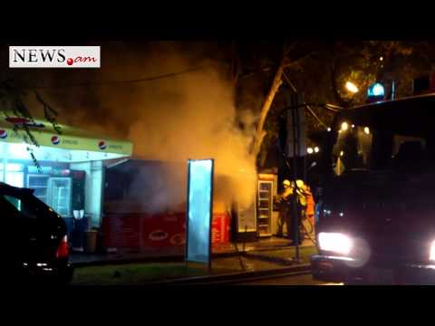 Yerevan Shop In Blazes