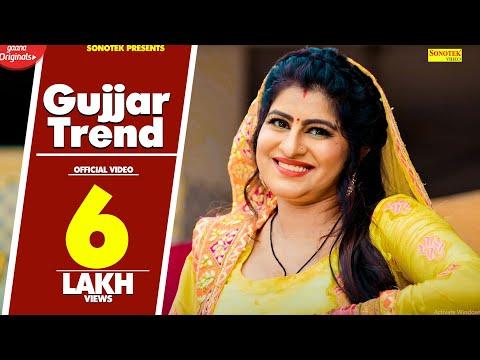 Gujjar Trend - Anney Bee | New Haryanvi Songs Haryanavi 2019 | RB Gujjar, Bedi Gujjar |Sonotek