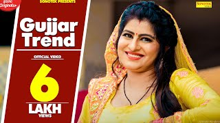 Cover images Gujjar Trend - Anney Bee | New Haryanvi Songs Haryanavi 2019 | RB Gujjar, Bedi Gujjar |Sonotek