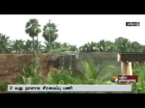Trains delayed due to landslide near Erode