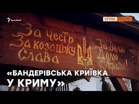 Радіо Свобода: Як кримчанин не продався за російську пенсію? | Крим.Реалії