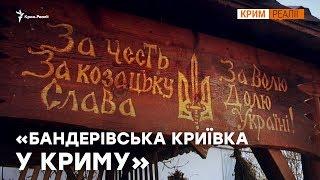 Як кримчанин не продався за російську пенсію? | Крим.Реалії