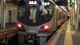 JR西日本225系5100番台 HE436編成 (普通天王寺行き) 天王寺入線