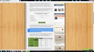 Как положить деньги на Webmoney? Способы перевода на Webmoney(Читайте тут http://workion.ru/kak-polozhit-dengi-na-webmoney.html Использовать платежную систему Webmoney невозможно, если не научитьс..., 2014-10-08T12:03:18.000Z)