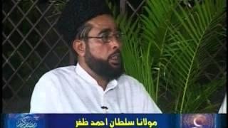 Blessings of Ramadhan under the light of Ahadith, Islam Ahmadiyyat