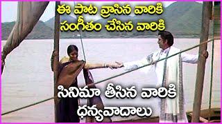 Aakulo Aakunai Telugu Song | Meghasandesam Movie Video Song | ANR | Jayasudha | Evergreen Hit Song