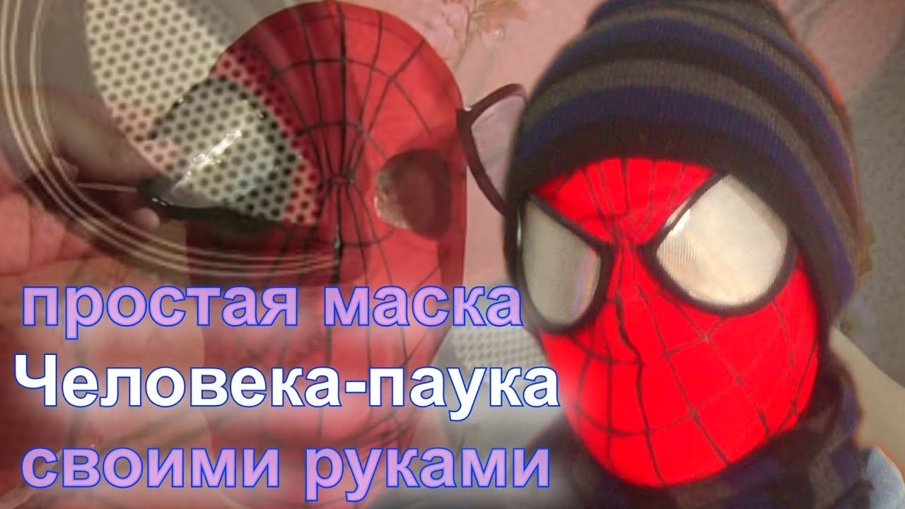 Покажите пенис человека паука фото 396-72
